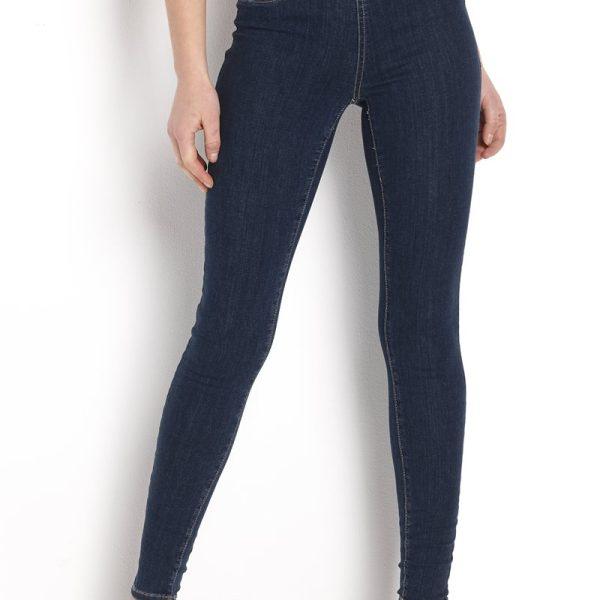 Surperelastiske jeans med høy midje Lyra'